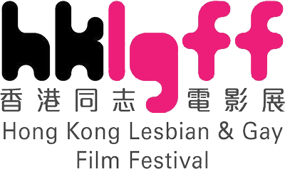 Hong Kong Lesbian and Gay Film Festival